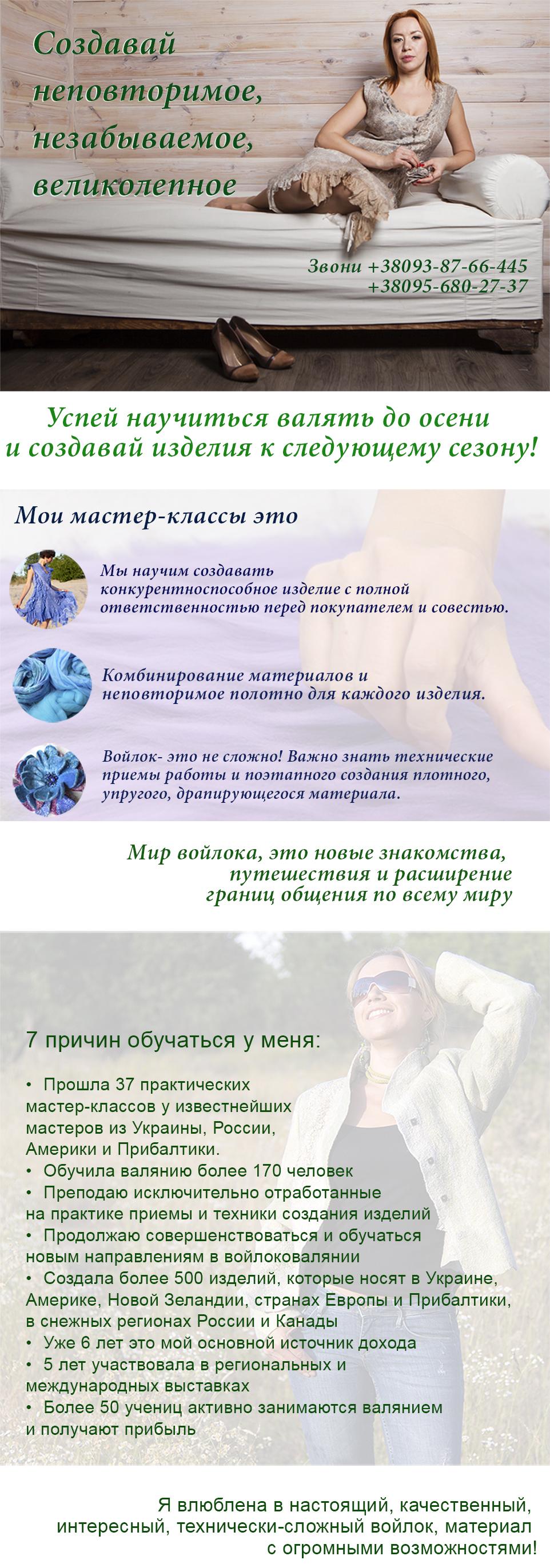 Mk_oll_2